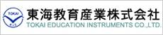 東海教育産業